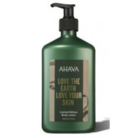 Ahava Mineral Body Lotion Limited Edition 500 ml